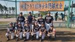 新星クラブ招待少年野球大会